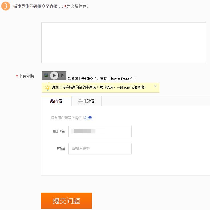 58 online customer service form